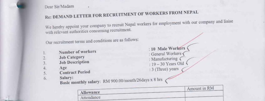 Demand Letter For Recruitment Of Workers From Nepal  Neelkamal